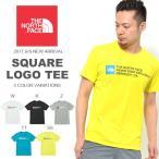 ショッピングFACE 半袖Tシャツ ザ・ノースフェイス THE NORTH FACE TNFスクエアロゴティー TNF Square Logo Tee メンズ 2017春夏新作 吸汗速乾 アウトドア トレーニング