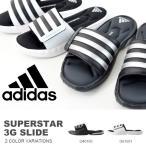 スポーツサンダル アディダス adidas スーパースター3Gスライド メンズ レディース シャワーサンダル スポーツ プール 海水浴 ジム 得割10