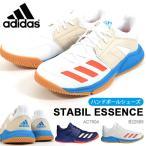 ショッピングアディダス シューズ ハンドボールシューズ アディダス adidas STABIL ESSENCE メンズ レディース インドアコート 屋内用 シューズ 靴 2018秋冬新作 得割25 送料無料 AC7504 B22589