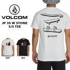 半袖 Tシャツ VOLCOM ボルコム JP 3S W STONE SS TEE メンズ ブラック 黒 ホワイト 白 サーフ AF002006 2020春夏新作 20%off