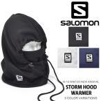 フードウォーマー SALOMON サロモン STORM HOOD WARMER フェイスマスク バラクラバ 防寒 スノボ スノーボード スキー 2019-2020冬新作 19-20 10%off