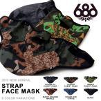 フェイスマスク 686 SIX EIGHT SIX シックスエイトシックス STRAP FACE MASK スノボ スノーボード スキー L5WFMSK3 得割30