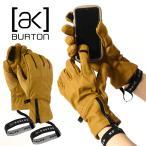 グローブ バートン BURTON ak Tech Glove メンズ レディース ユニセックス 手袋 スノーボード 102961 スキー