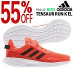 半額 55%off アディダス キッズ スニーカー adidas TENSAUR RUN K EL ジュニア 子供 子供靴 ベルクロ シューズ 靴 レッド 赤 FW3147