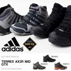 アウトドアシューズ アディダス adidas TERREX AX2R MID GTX メンズ GORE-TEX ゴアテックス ミッドカット トレッキング 靴 2017春新作 得割20 送料無料