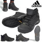 アウトドアシューズ アディダス adidas メンズ TERREX AX3 MID GTX GORE-TEXミッドカット トレッキング 靴 28%OFF