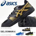 asics(アシックス)GEL-DOMAIN 4 になります。  メンズ・男性・紳士 衝撃緩衝性と安...