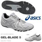 asics(アシックス)GEL-BLADE 5 になります。  メンズ・レディース・男性・女性・男女...