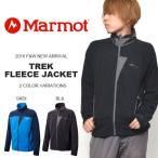 ショッピングFleece マーモット Marmot メンズ トレック フリース ジャケット Trek Fleece Jacket  MJF-F6024  アウトドア トレッキング  登山 送料無料 31%off