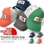 ▓ў┼м есе├е╖ех енеуе├е╫ е╢бже╬б╝е╣е╒езеде╣ THE NORTH FACE Trucker Mesh Cap е╚еще├елб╝есе├е╖ехенеуе├е╫ ╦╣╗╥ 2018╜╒▓╞┐╖ еэе┤ е╣е╩е├е╫е╨е├еп nn01717
