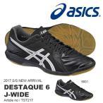 フットサルシューズ アシックス asics DESTAQUE 6 J-wide メンズ 幅広 ワイド サッカー フットサル 屋内用 インドアコート シューズ 靴 得割25 送料無料