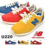 スニーカー ニューバランス new balance U220 メンズ カジュアル シューズ 靴 2019春夏新色 得割10 送料無料
