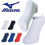 滑り止め付き ランニングソックス ミズノ MIZUNO メンズ レディース レーシングソックス 靴下...