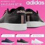 期間限定 送料無料 スニーカー アディダス adidas VALCLEAN QT W レディース バルクリーン ローカット カジュアル シューズ 靴 2019夏新色 25%off 白 ホワイト