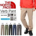 送料無料 THE NORTH FACE ザ・ノースフェイス VERB PANT バーブ パンツ メンズ ロングパンツ NB31505 アウトドア 登山 トレッキング 20%off