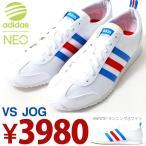 得割30 スニーカー アディダス adidas NEO ネオ VS JOG メンズ VSジョグ ローカット シューズ 靴 ホワイト 白