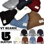 【最大23%還元】 ニット帽 バートン BURTON VT Beanie メンズ レディース ロゴ ビーニー ニットキャップ 帽子 スノーボード 176581