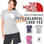 半袖 Tシャツ ザ・ノースフェイス THE NORTH FACE S/S Colorful Logo Tee カラフル ロゴ レディース ビッグロゴ カジュアル アウトドア 2017春夏新色