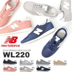 ���ˡ����� �˥塼�Х�� new balance WL220 ��ǥ����� �����奢�� ���塼�� �� 2017���߿��� ����20 ����̵��