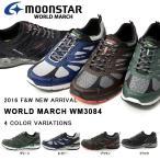 ショッピングウォーキングシューズ ウォーキングシューズ ムーンスター ワールドマーチ MoonStar WORLD MARCH メンズ 3E スニーカー 靴 得割23 送料無料