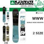 K2 ケーツー WWW WORLD WIDE WEAPON 板 スノーボード デッキ メンズ ロッカー ワールドワイドウエポン 2016-2017冬新作 16-17 148 152 156 国内正規品 得割20