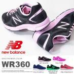 ランニングシューズ ニューバランス new balance WR360 レディース 初心者 トレーニング ウォーキング シューズ 靴 2016秋冬新色 得割20