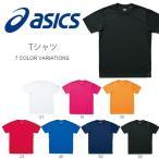 半袖 アシックス asics メンズ レディース Tシャツ ワンポイント ジム トレーニング ランニング ウェア スポーツウェア 得割20