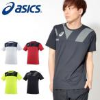 半袖 Tシャツ アシックス asics A77クールショートスリーブトップ メンズ ランニング ウェア