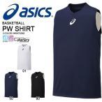 ノースリーブ アシックス asics PWシャツ バスケットボール バスケ プラクティスシャツ プラシャツ 得割25