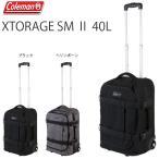 キャリーバッグ コールマン Coleman エクストレージ SM II メンズ レディース 40L スーツケース 旅行 カバン 国内正規代理店品
