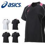半袖 Tシャツ アシックス asics W'S プラシャツHS レディース プラクティスシャツ バレーボール トレーニング ウェア 得割25
