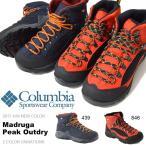 ショッピングトレッキングシューズ トレッキングブーツ コロンビア Columbia メンズ Madruga Peak Outdry 防水 アウトドアシューズ 登山靴 2017秋冬新色 得割20