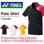ゲームシャツ ヨネックス YONEX ユニセックス メンズ レディース 半袖 ポロシャツ スタンダードサイズ バドミントン テニス ウェア 10142  得割20