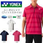 半袖 ゲームシャツ ヨネックス YONEX メンズ ポロシャツ フィットスタイル テニスウェア バドミントンウェア 10208 2017新作 得割20 送料無料