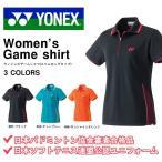 ゲームシャツ ヨネックス YONEX レディース 半袖 ポロシャツ スリムロングタイプ バドミントン テニス ウェア 20259  得割20