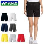 ハーフパンツ ヨネックス YONEX レディース ニット ストレッチ ハーフ パンツ 短パン ショートパンツ テニスウェア 25008  得割20