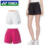 ショートパンツ ヨネックス YONEX レディース ニットショートパンツ 短パン パンツ ショーツ バドミントン ソフトテニス テニス テニスウェア 得割23