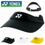 ヨネックス YONEX レディース ベリークール サンバイザー 帽子 バイザー キャップ CAP テニス ゴルフ ランニング 40036 得割20