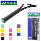 グリップテープ ヨネックス YONEX ウェット スーパー グリップ 1本入り テープ 硬式 軟式 テニス バドミントン ac103  得割20