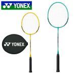 バドミントンラケット ヨネックス YONEX B4000 バドミントン ラケット 軽量 ケース付き レジャーや外遊びに最適なモデル B4000G 得割20