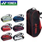 ショッピングヨネックス ヨネックス YONEX ラケットバッグ6 リュック付 テニス6本用 リュックサック バックパック メンズ レディース 得割21 送料無料