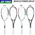 ソフトテニスラケット ヨネックス YONEX マッスルパワー200XF 軟式 ケース付き 入門 初級者 部活 クラブ 練習 競技用 MP200XFG
