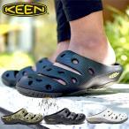 キーン KEEN メンズ YOGUI ARTS ヨギ アーツ 軽量 サンダル クロッグ コンフォートサンダル ヨギー 靴 シューズ 送料無料