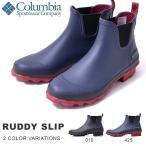 ショッピングコロンビア レインブーツ コロンビア Columbia メンズ RUDDY SLIP サイドゴア ショートブーツ 長靴 雨靴 得割10 送料無料