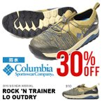 евеже╚е╔еве╣е╦б╝елб╝ е│еэеєе╙ев Columbia есеєе║ Rock 'N Trainer Lo Outdry ╦╔┐х еэб╝еле├е╚ е╖ехб╝е║ ╖д 2018╜╒▓╞┐╖║ю ╞└│ф10