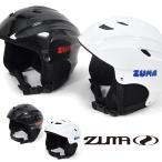 ZUMA ツマ ヘルメット  子供用 ヘッドギア スノーボード スノボ スキー ウィンタースポーツ ケガ防止 キッズ ジュニア こども 子ども