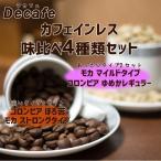 コーヒー豆 1kg 画像