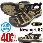 40%off 送料無料 水陸両用 サンダル KEEN キーン 靴 メンズ Newport H2 ニューポート シューズ アウトドア レジャー ハイブリット サンダル 国内正規品 1001906