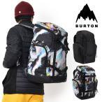 ショッピングバック バックパック バートン BURTON Booter Pack 40L メンズ レディース リュックサック バッグ かばん スノボ スノーボード スキー 2016-2017冬新作 10%off