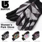 スノーグローブ BURTON バートン レディース Burton Women's Park Glove 手袋 スノーボード 2016-2017冬新作 16-17 20%off